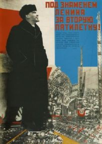 Vintage Russian poster - Under Lenin's banner into the second five-year plan! 1931